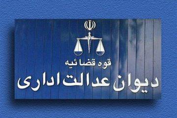 آخرین اخبار از شکایت دانشجویان بورسیه