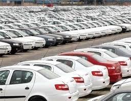 شرایط برای ثبت نام خودروهای پیش فروش ایران خودرو چیست ؟