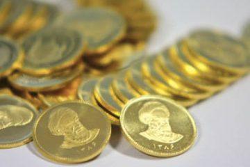 قیمت سکه و طلا در روز یکشنبه ۲۵ آذر