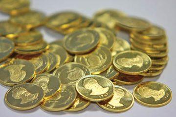 سقوط۱۵۰ هزار تومانی قیمت سکه در بازار امروز