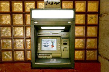 کارت اعتباری ۱۰۰ هزار تومانی به چه کسانی تعلق می گیرد ؟