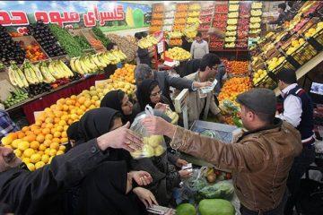 گوجه و سیب زمینی ارزان شد / جدول قیمت تره بار