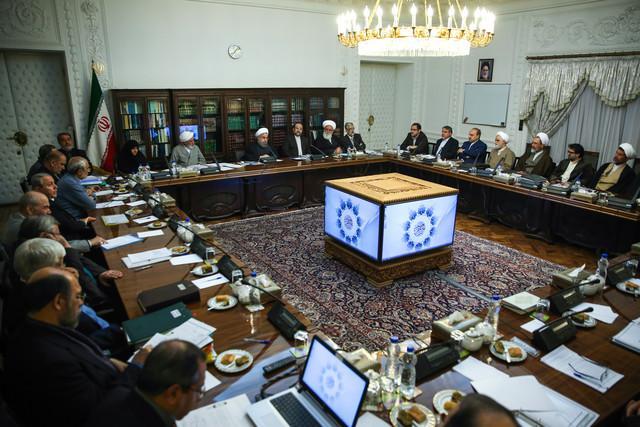 گزارش تصویری از جلسه شورای عالی انقلاب فرهنگی/ از معصومه ابتکار تا حداد عادل