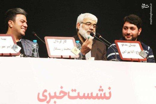 کارگردان جوانی که انگشتر سردار قاسم سلیمانی را هدیه گرفت