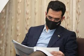 وزیر ارتباطات بازجویی شد/ دستور آزادی با قرار التزام