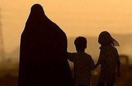 ارائه ۳۵ هزار کمکهزینه ازدواج به زنان سرپرست خانوار