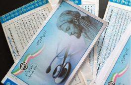 کارت های ملی جایگزین دفترچه تامین اجتماعی