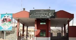 اطلاعیه اداره کل زندانهای تهران درباره «بهنام محجوبی»