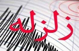 وقوع زلزله در ۲ شهر خراسان جنوبی