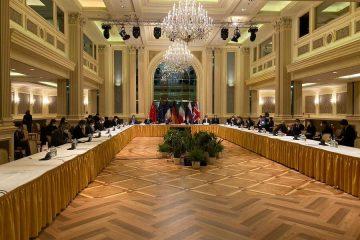 پایان نشست کمیسیون مشترک برجام در وین/ گفتوگوهای فنی و کارشناسی ادامه می یابد