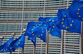 بیانیه اتحادیه اروپا درباره جزئیات نشست امروز کمیسیون مشترک برجام