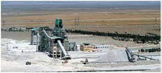 احداث بزرگترین كارخانه تولید آهك در شركت فولادسنگ مباركه
