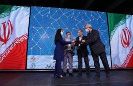 درخشش فولاد امیرکبیر کاشان در جشنواره ستارگان روابط عمومی