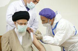رهبر انقلاب:استفاده از واکسن خارجی در کنار واکسن ایرانی نیز ایرادی ندارد