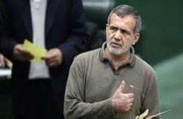 پزشکیان:کاندیداهای مورد تایید شورای نگهبان چه داشتند که ما رد صلاحیت شدهها نداشتیم