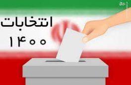 انتخابات در انتظار روشنگري