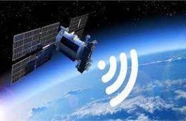 اینترنت ماهوارهای پاییز میآید