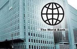 خوش بینی بانک جهانی در رابطه با آینده اقتصادی ایران