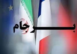اعلام زمان توافق هسته ای ایران و غرب