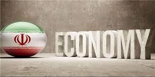 جایگاه ایران در اقتصاد جهانی از مبالغهگویی تا واقعیت