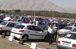 حداقل قیمت خودرو چقدر خواهد شد؟
