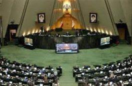 مجلس طرح ممنوعیت مذاکره با آمریکا را نهایی کرد!
