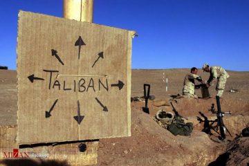 آیا ایران از طالبان قبحزدایی میکند؟