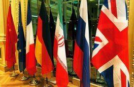 اتحادیه اروپا:باید در اسرع وقت و با انعطافپذیری لازم به مذاکرات وین برگشت