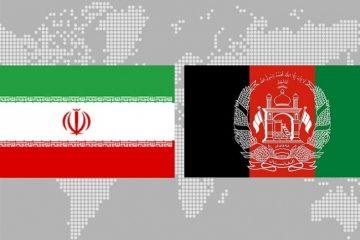 چرا تاکنون ایران و افغانستان نتوانسته اند روابطی استراتژیک را پایه ریزی کنند؟