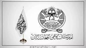 فوری/ غنی استعفا داد/تشکیل امارت اسلامی افغانستان
