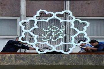 مناظره افشاگرانه طرفداران سعید محمد و قالیباف