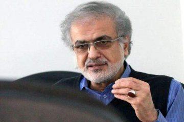 اگر قرار است روحانی محاکمه شود ابتدا باید احمدینژاد محاکمه شود