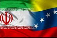 ماجرای قراردادهای سریالی ایران چیست؟