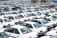 تصمیم خودرویی سران قوا:کاهش قیمت تمام شده و افزایش تولید داخلی