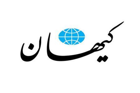 حمله کیهان به اصلاح طلبان: قانون مند شدن فضای مجازی تا ایناندازه دردناک است؟!