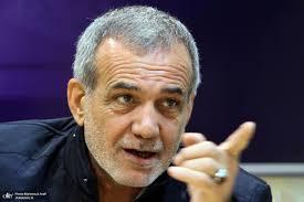 پزشکیان : هیچ ترسی از بیان رد صلاحیتم ندارم،شورای نگهبان است که می ترسد