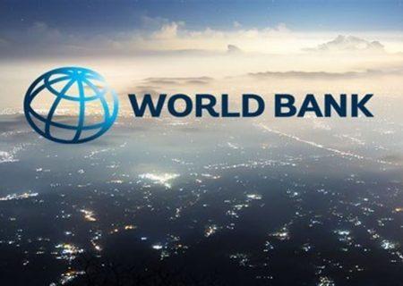 اقتصاد ایران از نگاه بانک جهانی