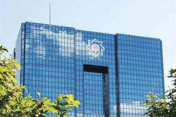 بانک مرکزی تا اطلاع ثانوی نرخ تورم را اعلام نمیکند!