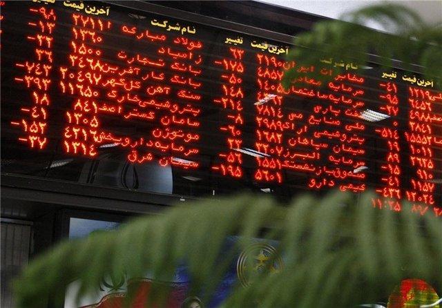 آخرین فعل و انفعالات بازار سرمایه در تالار شیشه ای تهران