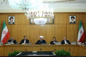 هیات دولت فردا را عزای عمومی اعلام کرد