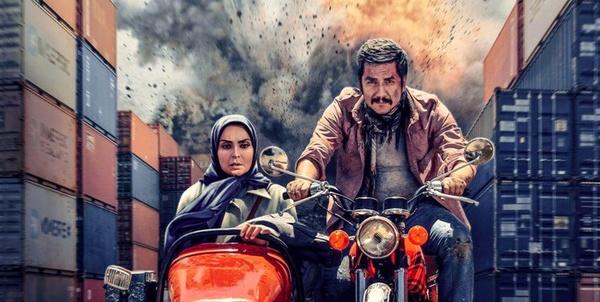 سانسور صحنه آتش زدن پاسدار ایرانی توسط عراقی ها