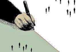 تله نابرابری ها