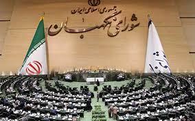 شورای نگهبان:پاسخ نامه آقای روحانی به زودی ارائه میشود