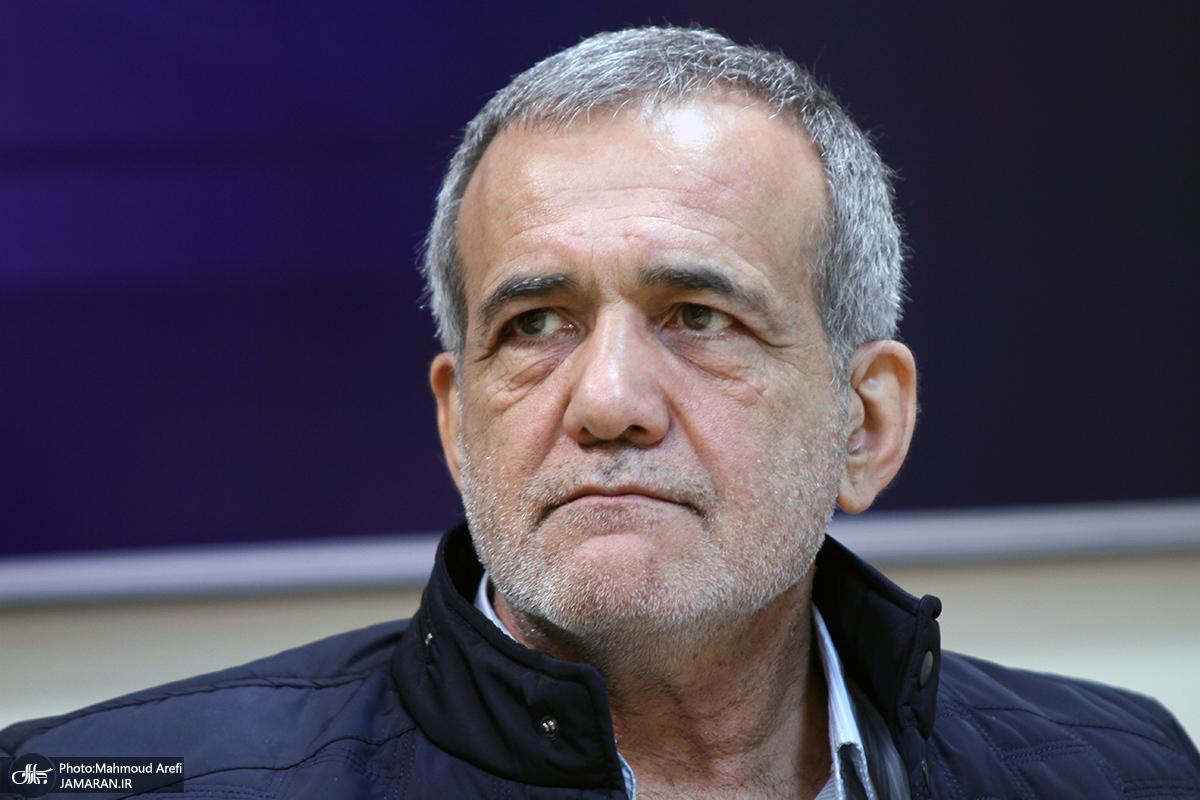 مسعود پزشکیان:از تمامیت خواهی دست برداریم تصور نکنیم با عده ای خاص می توان مملکت را نجات داد