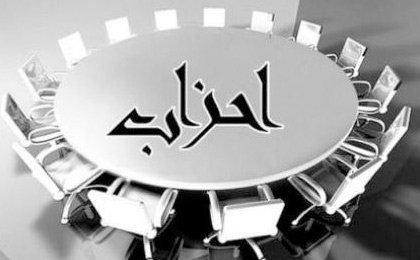 ۲۸ خرداد؛ پايان اصلاحطلبي نیست!