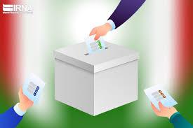 پیام انتخابات پارلمان پایتخت