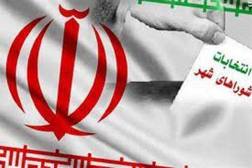 نتایج انتخابات شوراهای شهر در استان تهران