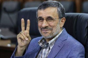 احمدینژاد و  زبان بیقرار!