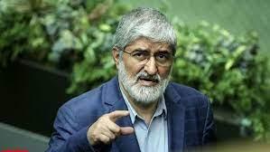 علی مطهری: احتمال دارد انتخابات به دور دوم کشیده شود