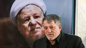 نامه محسن هاشمی به رهبر انقلاب: از جنابعالی درخواست تظلم خواهی دارم